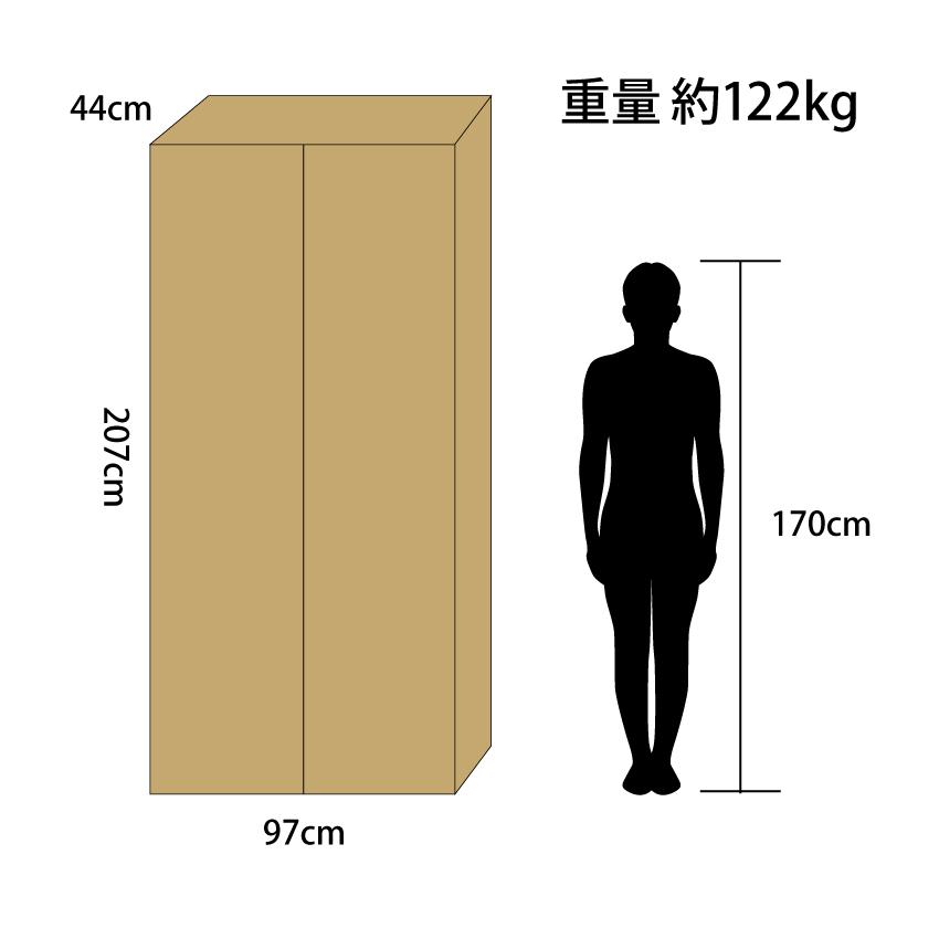 Pro20配送時の「梱包サイズ」に関する確認のお願い